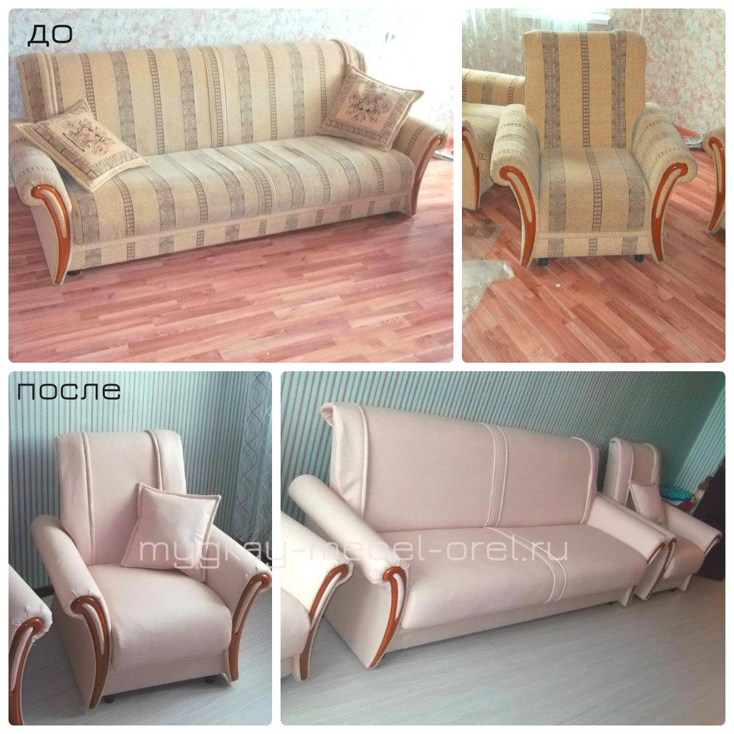 купить обивочную ткань для мебели в орле