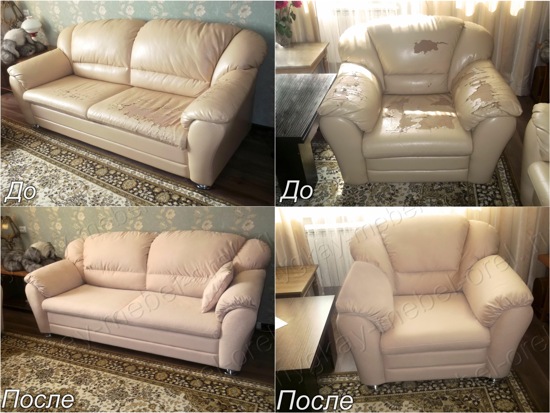 Перетяжка дивана и кресла в Орле